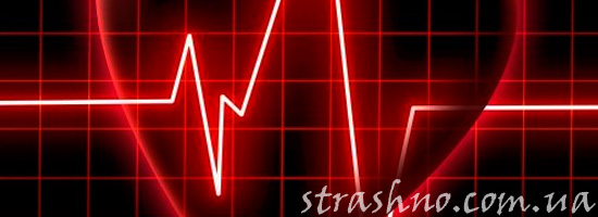 Странное пересаженое сердце
