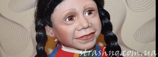 странная кукла