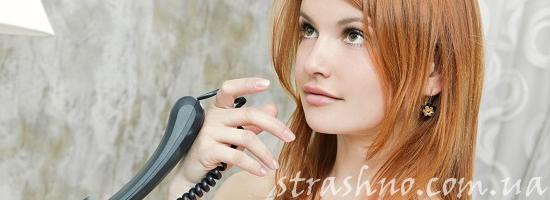 мистика девушка с телефонной трубкой