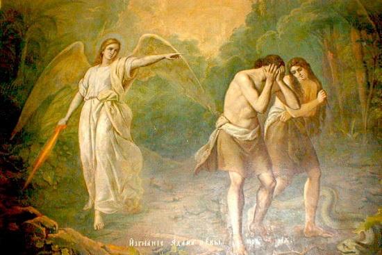 изгнание из рая