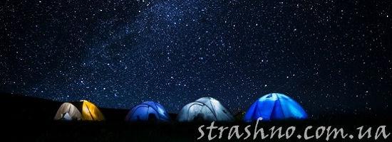 звёзды над палатками