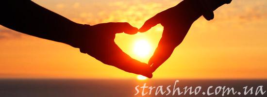 Реальные истории о любви