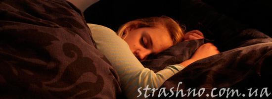 Сладкий сон без кошмаров