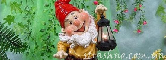 Гномик с фонариком