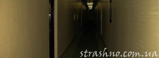 Призрак подруги в коридоре