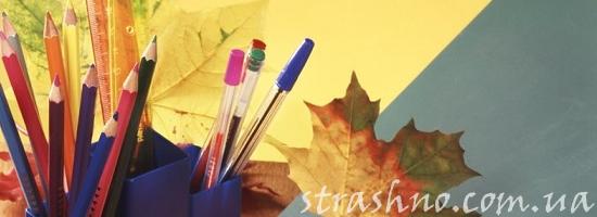 мистика стакан с карандашами