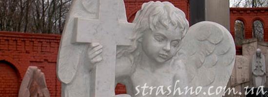 Ангел на детской могиле