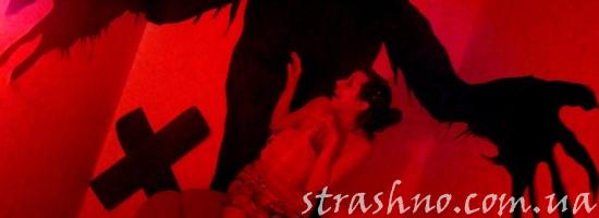мистика чёрный силуэт в красной комнате