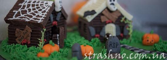 халлоуин в деревне