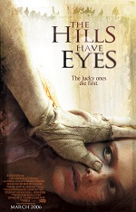 плакат У холмов есть глаза