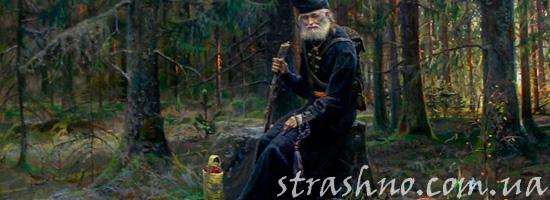 Реальная история о необычном монахе