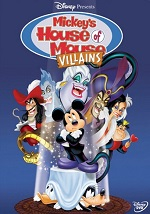 плакат к фильму мышиный дом