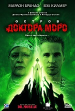 плакат Остров доктора Моро