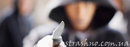 мистика преступник с ножом
