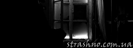 Четыре призрака в старом общежитии