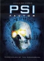 плакат к фильму Пси Фактор