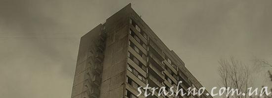 мистика заброшенная многоэтажка