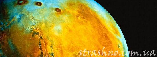strashno-zhelto-zelenaya-planeta
