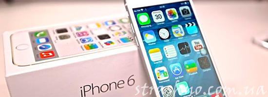 iPhone 6 из коробки
