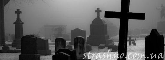История о покойном муже