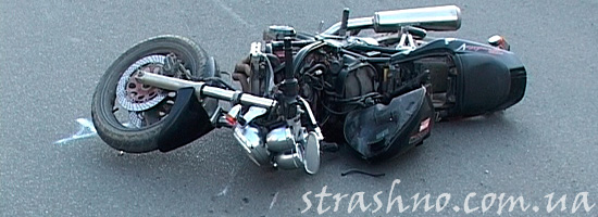 Жуткая авария на мотоцикле