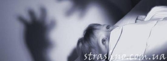 мистика ночные кошмары у девочки