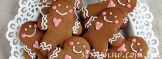 печеньки для домового