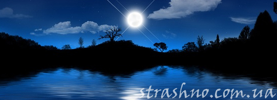мистика река ночью в полнолуние