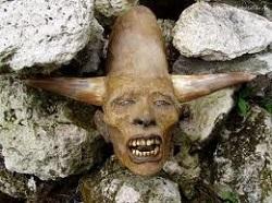 рогатый череп