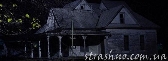 старый дом ночью