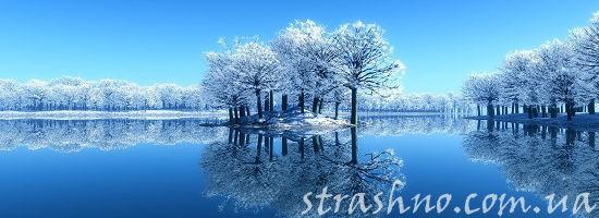 Зимнее отражение озера