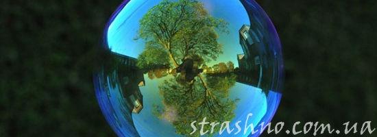 отражение в мыльном пузыре