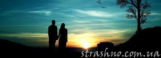 парнь и девушка на закате