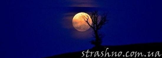 красная луна в полнолуние