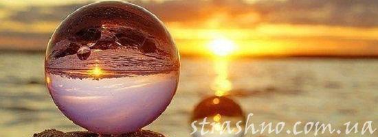 перевёрнутый мир в стеклянном шаре