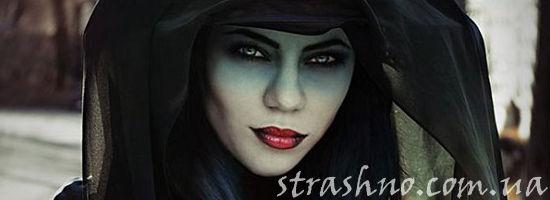 женщина в чёрном на хэллоуин
