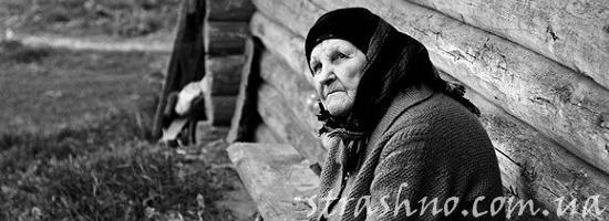 деревенская бабушка