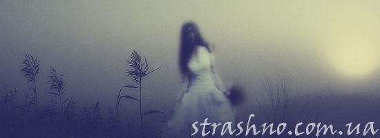 призрачная девушка в светлом платье