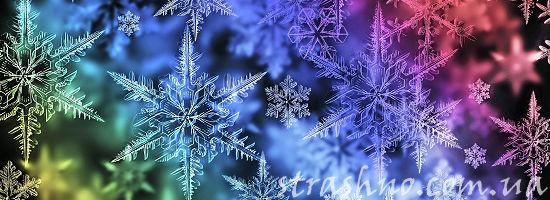 радужные снежинки