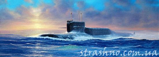 субмарина 667B Мурена