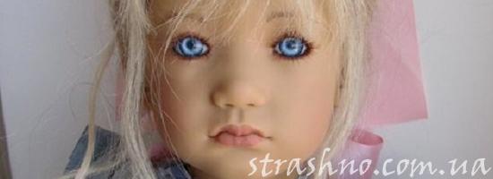 Отвратительная кукла