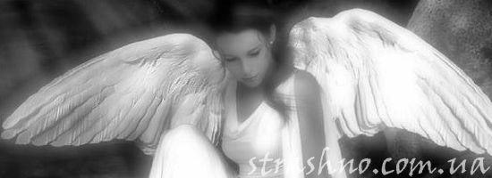 белый Ангел-хранитель