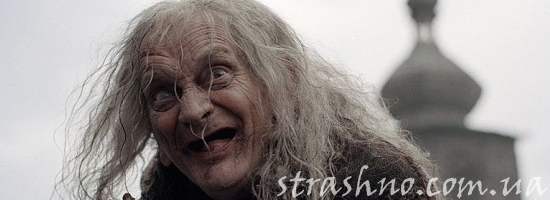 сумасшедшая бабушка