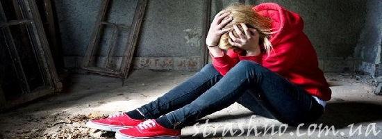 страдающая девушка