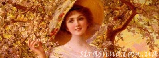 старинный портрет девушки