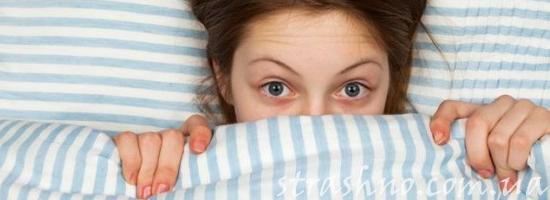 закрыться одеялом