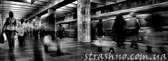станция-призрак в метро