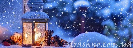 Зимний фонарик
