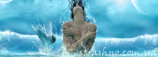 Аквамариновая русалка