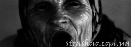 пугающая бабка